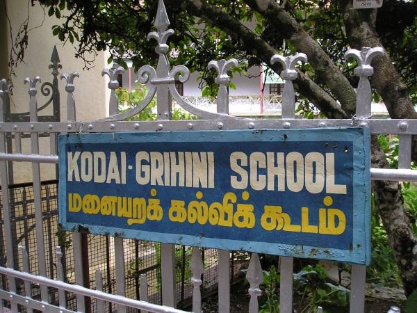 Kodai Grihini School